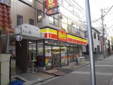デイリーヤマザキ 大門通り店の画像1