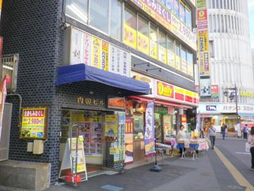 デイリーヤマザキ 本八幡駅前店の画像1