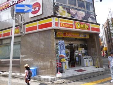 デイリーヤマザキ 本八幡駅南口店の画像1