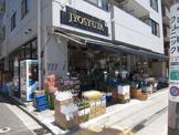 上州屋 上野町店