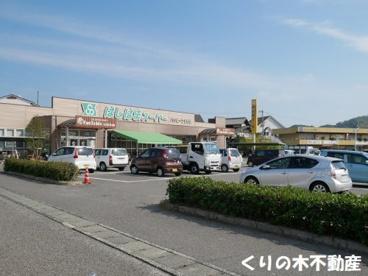 はしはまスーパーハッピープラザ店の画像1