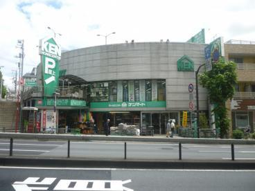 ホームセンターケンマートの画像1