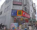 サンドラック巣鴨店