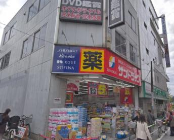 サンドラック巣鴨店の画像1