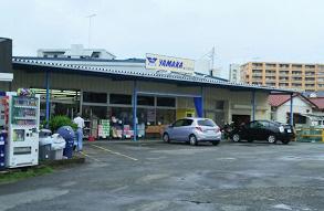 スーパーマーケットヤマカ富士見町店の画像1