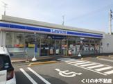 ローソン 今治小泉二丁目店