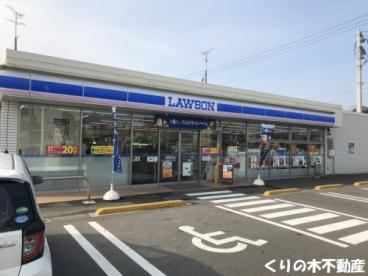 ローソン 今治小泉二丁目店の画像1
