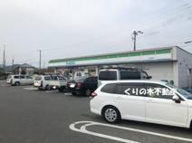 ファミリーマート 今治高橋店(コンビニサイクルオアシス)