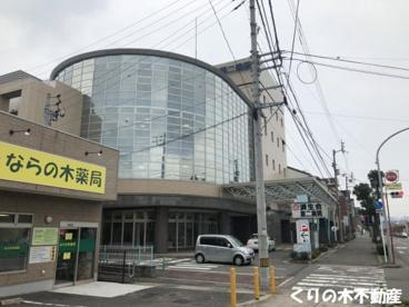 済生会今治第二病院の画像1
