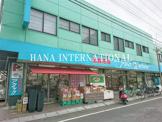 アタック 篠崎2丁目店