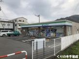 ファミリーマート 玉川町店