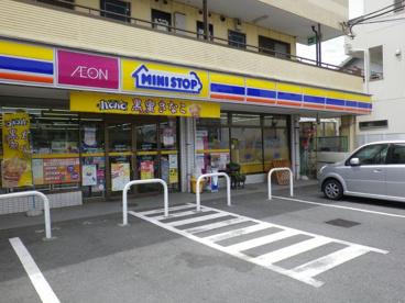 ミニストップ 東菅野2丁目店の画像1