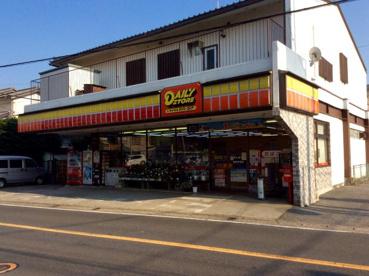 ヤマザキデイリーストアー 曽谷1丁目店の画像1