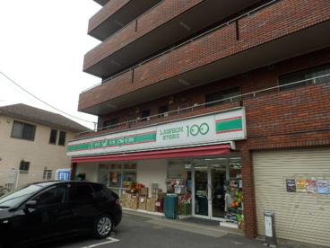 ローソンストア100 LS市川曽谷店の画像1
