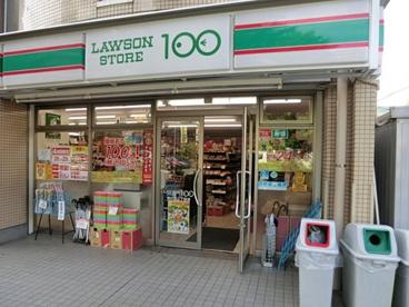 ローソンストア100 LS市川宝二丁目店の画像1