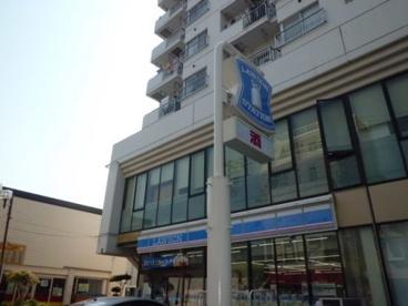 ローソン 国府台駅前店の画像1