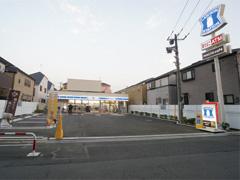 ローソン 市川新田三丁目店の画像1