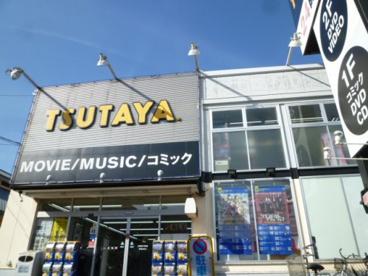 TSUTAYA 市川店の画像1