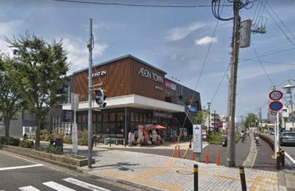 イオンタウン市川大和田の画像1