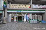 ファミリーマート 初台駅北口店