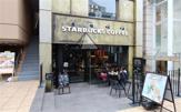 スターバックスコーヒー 表参道 神宮前4丁目店