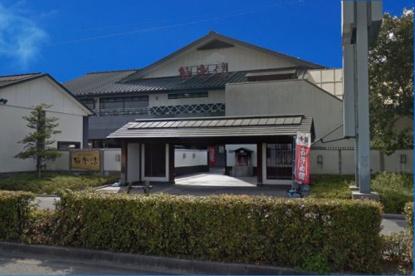極楽湯 尼崎店の画像1