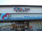 ミリオンタウン神戸北町