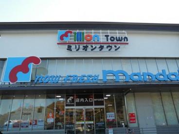 ミリオンタウン神戸北町の画像1