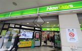 NewDays KIOSK(ニューデイズキオスク) ecute品川south店