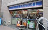ローソン 品川駅中央口店