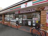 セブンイレブン 西東京北町3丁目店