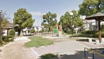 中野町公園