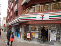 セブンイレブン台東根岸1丁目店