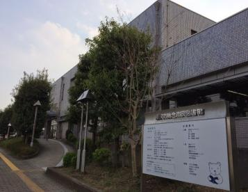 藤沢市総合市民図書館の画像1