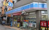 ローソン 港南中央通り店