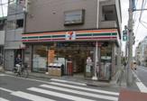 セブン-イレブン新宿西落合1丁目店