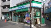 ファミリーマート 新宿中井駅前店