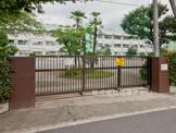 葛飾区立白鳥小学校