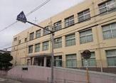大阪市立敷津浦小学校