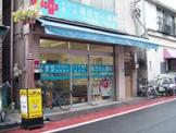 コスモ薬局亀戸店