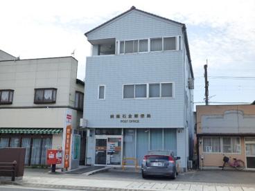 前橋石倉郵便局の画像1