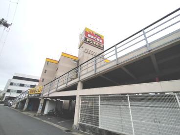 ドン・キホーテ 千葉中央店 の画像1