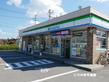 ファミリーマート 今治大新田店の画像1