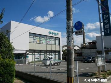 伊予銀行近見支店の画像1
