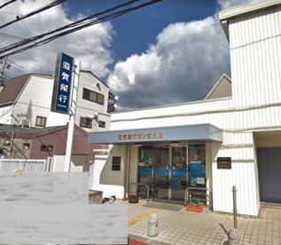 滋賀銀行四ノ宮支店の画像1