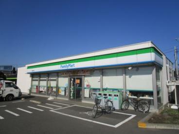 ファミリーマート船橋駿河台店の画像1
