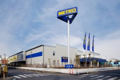 METRO(メトロ) 市川店の画像1