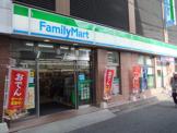 ファミリーマート 新井薬師前駅南店