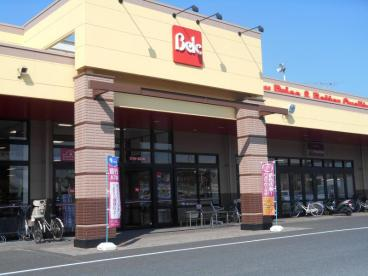 ベルク 市川原木店の画像1