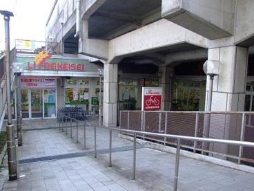 LIVRE KITCHEN(リブレキッチン) 国府台店の画像1